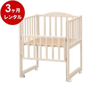 ベビーベッド レンタル3ヶ月:ハーフ&ハーフ シアーミスト 新生児用(マット別)日本製|cunabebe