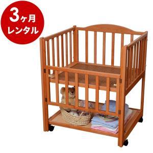 ベビーベッド レンタル3ヶ月:ハーフ&ハーフDX(マット別) 超小型|cunabebe
