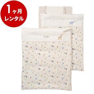 ベビー布団セット アドレーベベ洗える組ふとん10点セット 標準サイズ レンタル1ヶ月:日本製 cunabebe