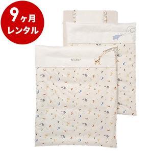ベビー布団セット アドレーベベ洗える組ふとん10点セット 標準サイズ レンタル9ヶ月:日本製 cunabebe
