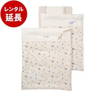 レンタル延長:アドレーベベ洗える組ふとん10点セット 標準サイズ ベビー布団セット 日本製 cunabebe