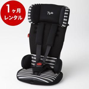 チャイルドシート 1歳から レンタル1ヶ月:トラベルベスト ECプラス 折りたたみ式 日本育児|cunabebe