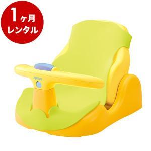 バスチェア 新品レンタル1ヶ月:アップリカ 赤ちゃんの気持ち お風呂 椅子 cunabebe