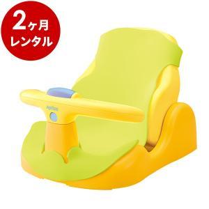 バスチェア 新品レンタル2ヶ月:アップリカ 赤ちゃんの気持ち お風呂 椅子