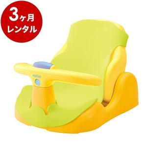 バスチェア 新品レンタル3ヶ月:アップリカ 赤ちゃんの気持ち お風呂 椅子