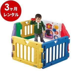 ベビーサークル レンタル3ヶ月:日本育児 ミュージカルキッズランドDX 扉付き