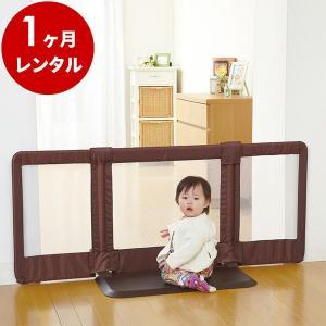 ベビーゲート 置くだけ レンタル1ヶ月:日本育児 おくだけとおせんぼ Mサイズ ベビーフェンス