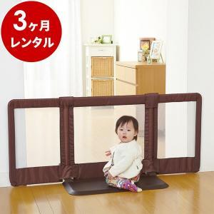 ベビーゲート 置くだけ レンタル3ヶ月:日本育児 おくだけとおせんぼ Mサイズ ベビーフェンス