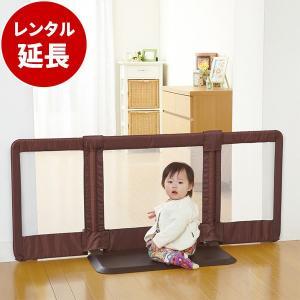レンタル延長:おくだけとおせんぼ Mサイズ ブラウン(日本育児)自立式 ベビーゲート 置くだけ