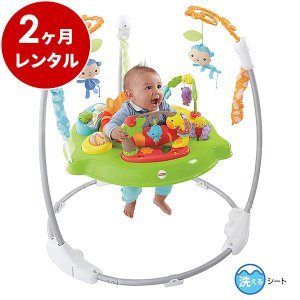 新品レンタル2ヶ月:レインフォレスト ジャンパルー2 遊具 室内 おもちゃ cunabebe