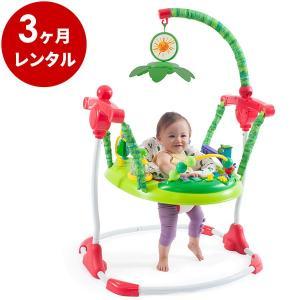 ジャンパルー レンタル3ヶ月:はらぺこあおむし アクティビティジャンパー 遊具 室内 おもちゃ|cunabebe
