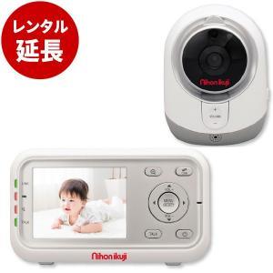 レンタル延長:デジタルカラー スマートビデオモニター3(ベビーモニター)|cunabebe