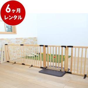 ベビーゲート 置くだけ ワイド 新品レンタル6ヶ月:木製パーテーション FLEX300 ナチュラル 日本育児|cunabebe