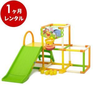 ジャングルジム 室内 遊具 折りたたみ レンタル1ヶ月:くまのプーさん ハニーポットおりたたみジム2 baby|cunabebe