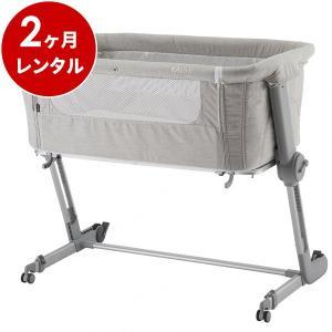 ベビーベッド 新品レンタル2ヶ月:ベッドサイドベッド Soine2(ソイネ2)グレージュ 添い寝ベッド|cunabebe
