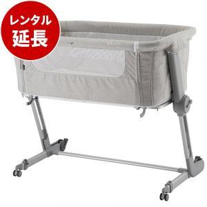 レンタル延長:ベッドサイドベッド Soine2(ソイネ2)グレージュ|cunabebe