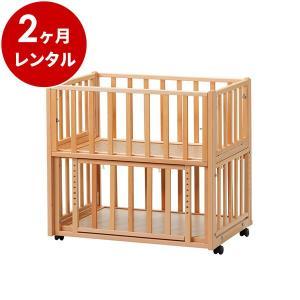 簡易ベッド 新品レンタル2ヶ月:With 超小型(マット付)日本製|cunabebe
