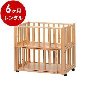 簡易ベッド 新品レンタル6ヶ月:With 超小型(マット付)日本製|cunabebe