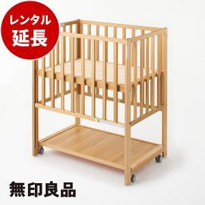 レンタル延長:無印良品 ベビーベッド ベビーベッド オーク材(マット別) 収納棚付 ハイタイプ 日本製|cunabebe