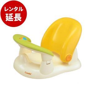 レンタル延長:コンビ ベビーバスチェア お風呂チェア 椅子 cunabebe