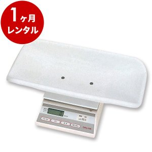 ベビースケール レンタル1ヶ月:タニタ ベビースケール 5g デジタル ベビー体重計|cunabebe