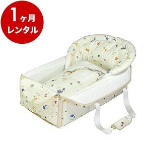 クーファン レンタル1ヶ月:バッグdeクーハン アドレーベベ 赤ちゃん かご 持ち運び cunabebe