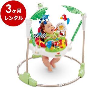 欧米で大人気!お部屋の好きな場所で安全にジャンプ遊びができる、赤ちゃんの室内遊具です。 5分間の自動...