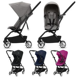 Eezy S Twist イージー S ツイスト サイベックス ベビーカーa型 ベビーカーb型 リクライニング  折りたたみ 軽量 持ち運び 新生児 cunabebe