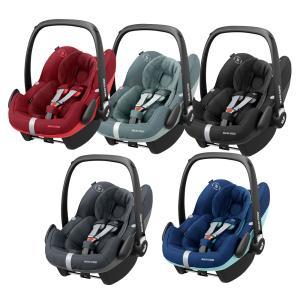 チャイルドシート maxi-cosi Pebble Pro i-Size (マキシコシ ペブル プロ・アイサイズ) 新生児から15ヶ月頃まで使えるチャイルドシート cunabebe