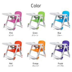 ベビーチェア ロータイプ テーブル付き 折りたたみ スマートローチェア 持ち運び 日本育児|cunabebe