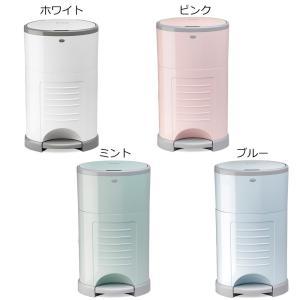 オムツ ゴミ箱 消臭 密閉 Color Korbell おむつポット 日本育児 カートリッジ付き|cunabebe