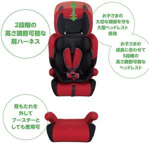 ハイバックブースター EC2 Air(日本育児...の詳細画像4