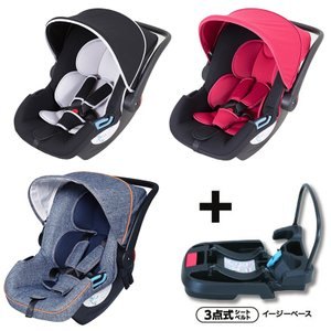スマートキャリー イージーベースセット(日本育児)新生児から使えるチャイルドシート「代金引換不可」|cunabebe