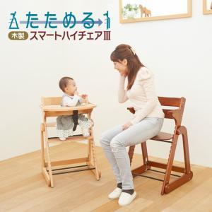 ベビーチェア ハイタイプ 折りたたみ 木製 テーブル付き たためる木製スマートハイチェア 3|cunabebe