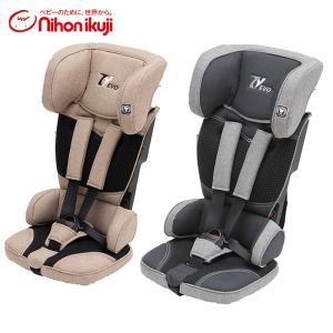 チャイルドシート コンパクト トラベルベストEvo(エヴォ) 3点式シートベルト ジュニアシート 収納袋付き 日本育児 cunabebe
