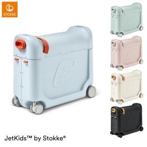 キャリーケース 機内持ち込み 子供用 ストッケ ジェットキッズ ベッドボックス 飛行機 機内 便利 グッズ|cunabebe