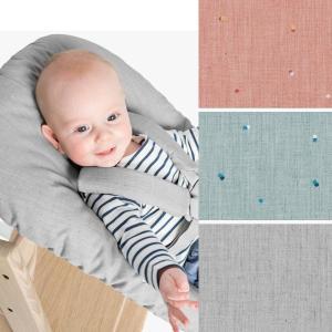ストッケ トリップトラップ ニューボーン クッションパッド  STOKKE正規品 ベビーチェア クッション 新生児|cunabebe