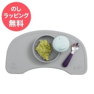 ストッケ トレイ イージーピージー マット ezpz(トリップトラップ用)お食事マット ベビー食器 離乳食 シリコン マット 食器セット baby|cunabebe