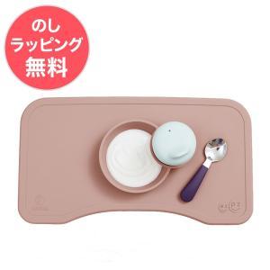 ストッケ トレイ イージーピージー マット ezpz(ステップス用)お食事マット ベビー食器 離乳食 シリコン マット 食器セット baby|cunabebe