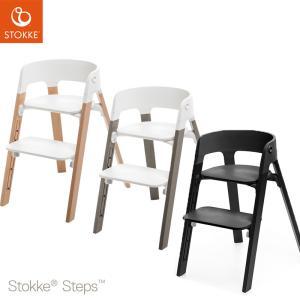 ストッケ ステップス チェアセット ビーチ ベビーチェア ハイチェア 椅子 STOKKE 正規販売店|cunabebe