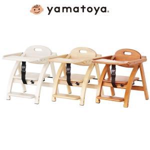 ベビーチェア ロータイプ 木製 テーブル付き 折りたたみ アーチ木製ローチェア|cunabebe