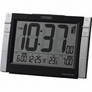 CITIZEN シチズン デジタル時計 電波時計 目覚まし時計 パルデジットワイドDS 8RZ150-002|cuore