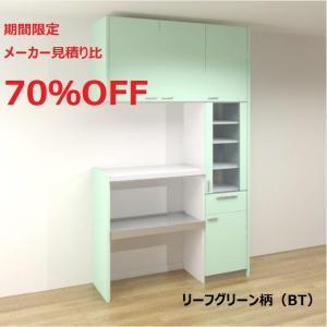〜V−STYLEの特徴〜  数多くのユニットの中から、キッチンの色や収納のご希望にあわせて組み合わせ...