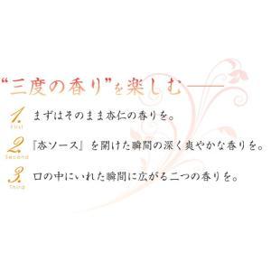 ギフトに最適。濃厚!過門香 香る杏仁豆腐 8個(杏ソース付き)|cupo|03