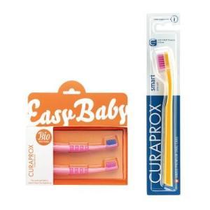 出産祝歯ブラシ ギフト用封筒 贈答 幼児 子供向け クラプロックス ギフト向け 封筒入 FOR BABY2000円コース|curaprox