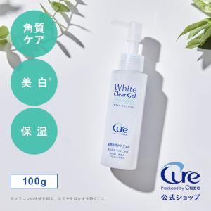 【定番商品限定p5倍】 ピーリング ホワイトクリアジェル100g Product by Cure 薬...