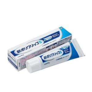 [アース製薬]新ポリグリップS 40g[入れ歯安定剤] curecarat