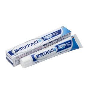 [アース製薬]新ポリグリップS 75g[入れ歯安定剤] curecarat
