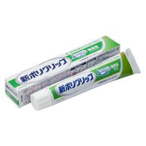 [アース製薬]新ポリグリップ 無添加 75g[入れ歯安定剤] curecarat