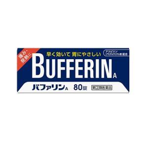【第(2)類医薬品】バファリンA 80錠[バファリン 風邪薬/解熱鎮痛剤/錠剤][頭痛薬]|curecarat